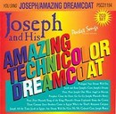 Pocket Songs Backing Tracks CD - Joseph (2 CD Set)