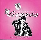 Stage Stars Backing Tracks CD - Grease (Broadway)